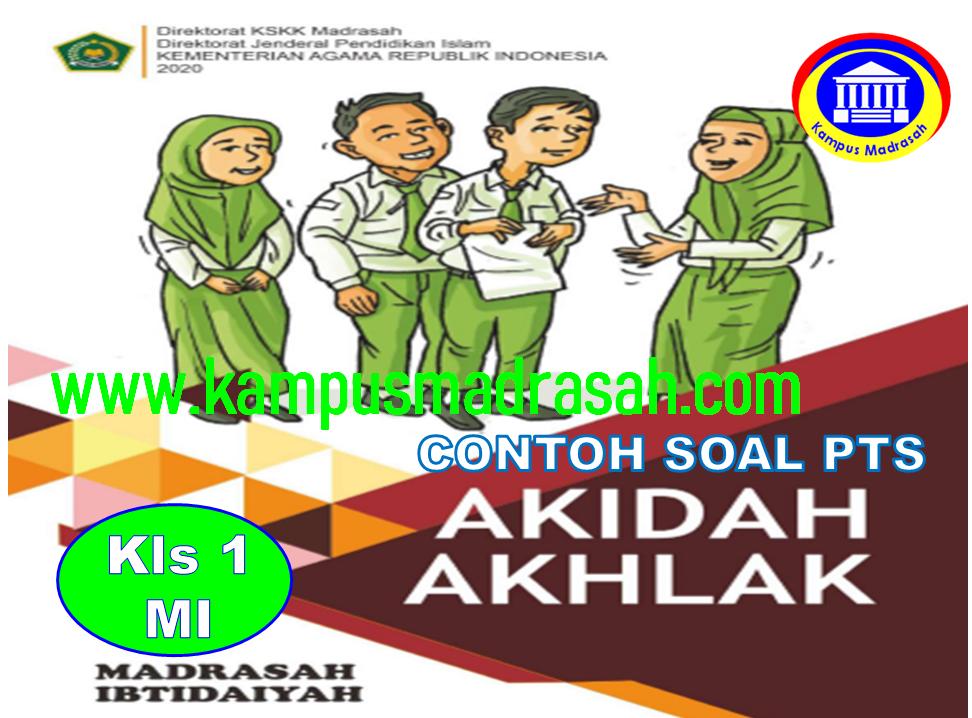 Soal PTS Akidah Akhlak Semester 2 Kelas 1