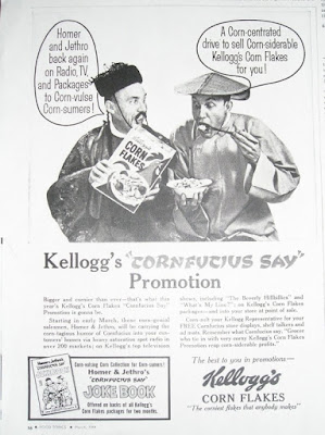 Homer and Jethro for Kelloggs Corn Flakes
