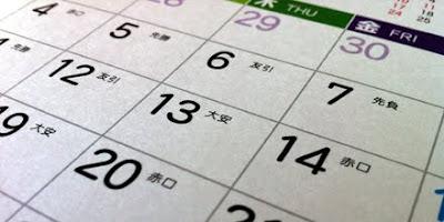 東京ディズニーランド混雑予想カレンダー倉庫