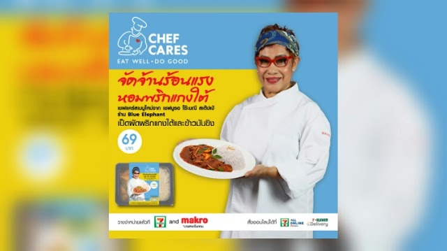 Chef Cares launches Southern Thai ready meals from world class chef