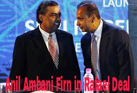 Anil Ambani's firm in Rafael Deal