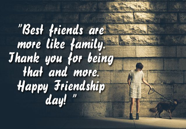 Happy Friendship Day Message Wallpapers