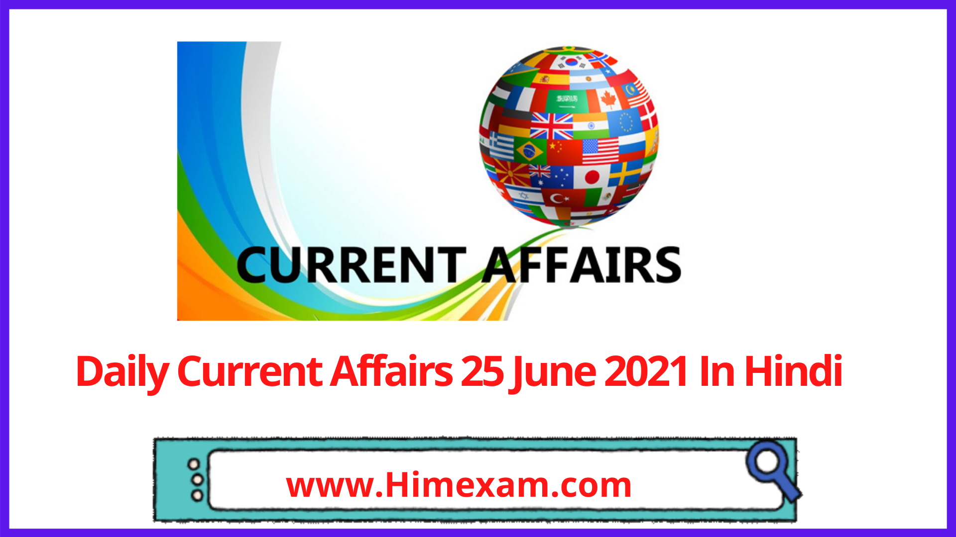 Daily Current Affairs 25 June 2021 In Hindi