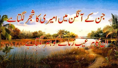 Sad Poetry | Urdu Sad Poetry | Sad Shayai | Urdu Poetry World,Urdu Poetry,Sad Poetry,Urdu Sad Poetry,Romantic poetry,Urdu Love Poetry,Poetry In Urdu,2 Lines Poetry,Iqbal Poetry,Famous Poetry,2 line Urdu poetry,Urdu Poetry,Poetry In Urdu,Urdu Poetry Images,Urdu Poetry sms,urdu poetry love,urdu poetry sad,urdu poetry download,sad poetry about life in urdu