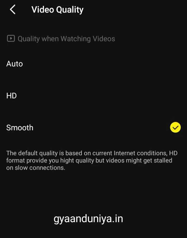 Tiki app ki video quality kaise set kare