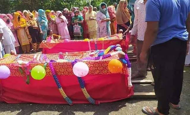 हिमाचलः एक साथ जली पति-पत्नी की चिताएं, हर आंख हुई नम