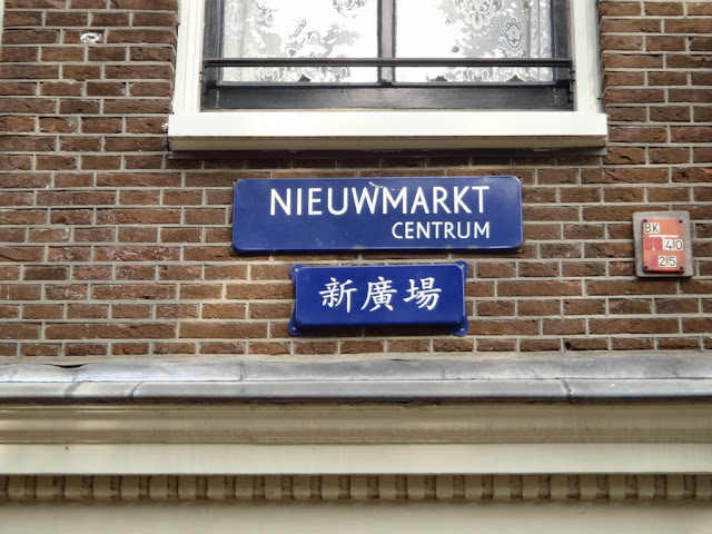 Praça Nieuwmarkt em Amsterdam