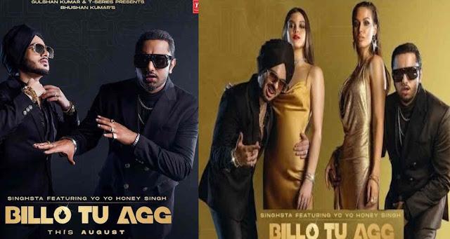 Billo Tu Agg Hai Lyrics Hindi – Yo Yo Honey Singh - Singhsta