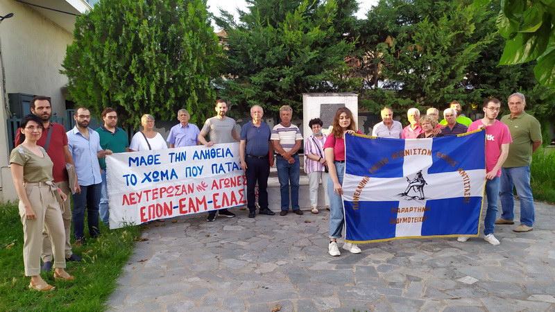 Ανακοίνωση της ΠΕΑΕΑ-ΔΣΕ για τα 80 χρόνια από τη Γερμανική επίθεση εναντίον της Ελλάδας