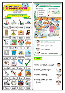 اقوى مذكرة لغة انجليزية للصف الثالث الابتدائي الترم الثاني 2020