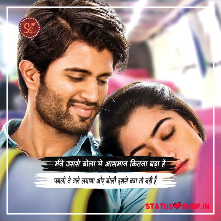 Romantic-Whatsapp-Status-for-Lover