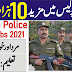Punjab Police new jobs 2021