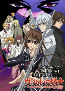 Download Vampire Knight Guilty BD Subtitle Indonesia Batch Episode 1-13