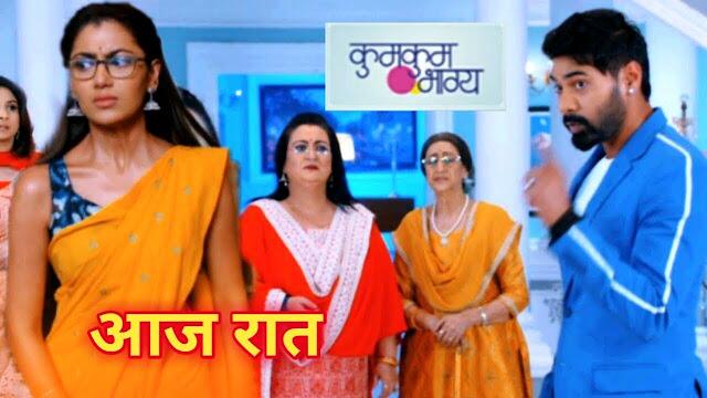 New Climax : Love triangle amid Abhi Pragya new dhamaka brings new rival in Kumkum Bhagya