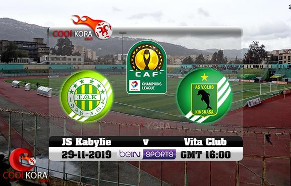 مشاهدة مباراة شبيبة القبائل وفيتا كلوب اليوم 29-11-2019 دوري أبطال أفريقيا