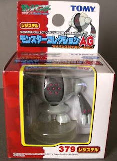 Registeel Pokemon figure Tomy Monster Collection AG series