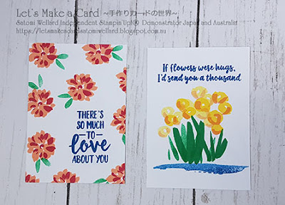 Abstract Impressions Mini Cards Satomi Wellard-Independent Stampin'Up! Demonstrator in Japan and Australia, #su, #stampinup, #cardmaking, #papercrafting, #rubberstamping, #stampinuponlineorder, #craftonlinestore, #papercrafting, #handmadegreetingcard, #greetingcards  #abstactimpressions #thankyoucard #スタンピン #スタンピンアップ #スタンピンアップ公認デモンストレーター #ウェラード里美 #手作りカード #スタンプ #カードメーキング #ペーパークラフト #スクラップブッキング #ハンドメイド #オンラインクラス #スタンピンアップオンラインオーダー #スタンピンアップオンラインショップ #動画 #フェイスブックライブワークショップ #サンキューカード  #アブストラクトインプレッションズ