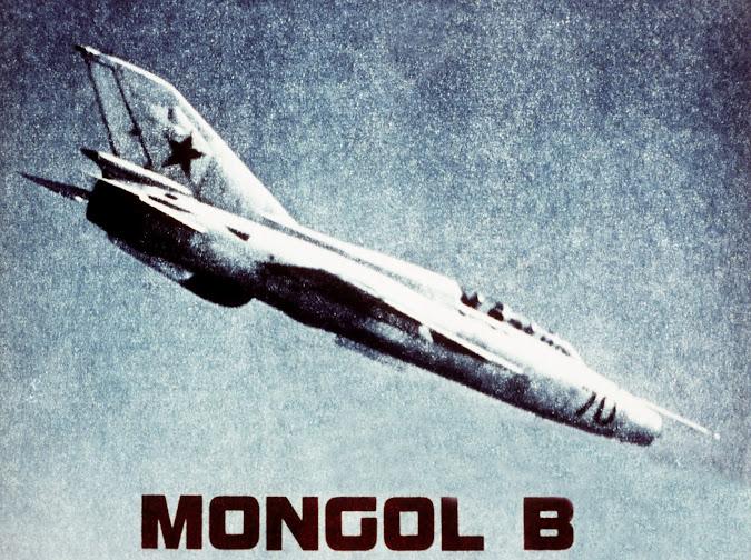 Have MiG, Will Travel - MiG-21 Mongol B - Grainy Soviet Era Spy Photo