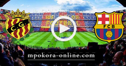 نتيجة مباراة برشلونة وخيمناستيكا بث مباشر كورة اون لاين 12-09-2020 مباراة ودية