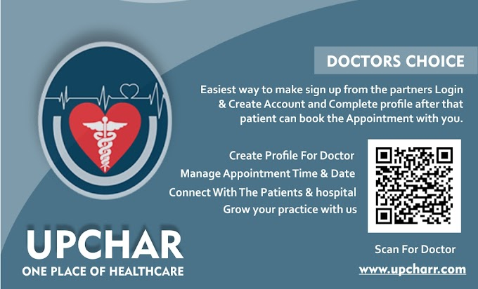 Why Doctors choice Upchar