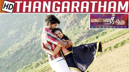 Thangaratham, Sathriyan & Peechangai Movies Review | Vannathirai