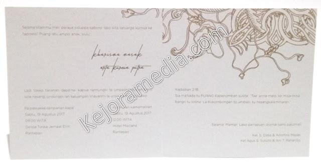 undangan pernikahan softcover elegan murah kuningan cirebon