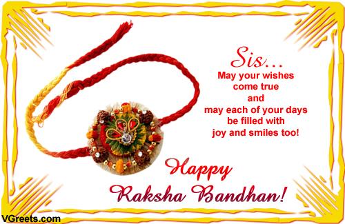 Happy Rakshabandhan Quotes Rakhi SMS