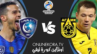 مشاهدة مباراة الهلال واجمك القادمة بث مباشر اليوم 15-04-2021 في دوري أبطال آسيا