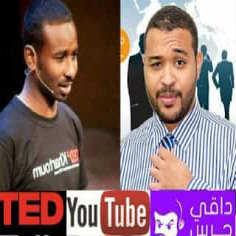 فيديو يوتيوب سودانيه