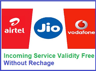 vodafone-idea-airtel-incoming-call-free-recharge-trick