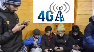 4G internet network services suspended in Jammu and Kashmir last year in August now restored