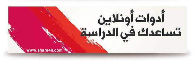 أفضل كورسات ومصادر ccna 200-125 العربية والأجنبية