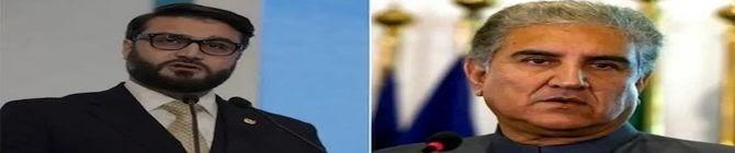 Afghan NSA Mohib 'Brothel House' Remarks Spark Diplomatic Row With Pakistan