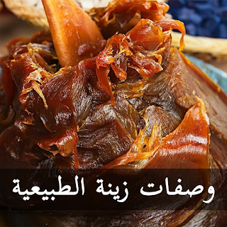 الصابون المغربي وفوائده للجسم