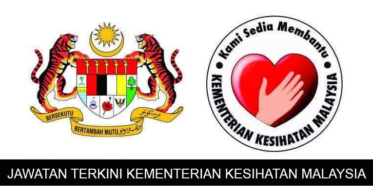 Kekosongan Terkini di Kementerian Kesihatan Malaysia (KKM)