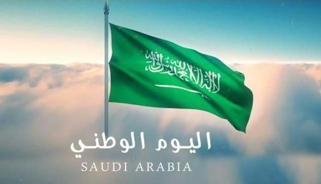 عروض اليوم الوطني 91 - أقوى خصومات اليوم الوطني السعودي 2021