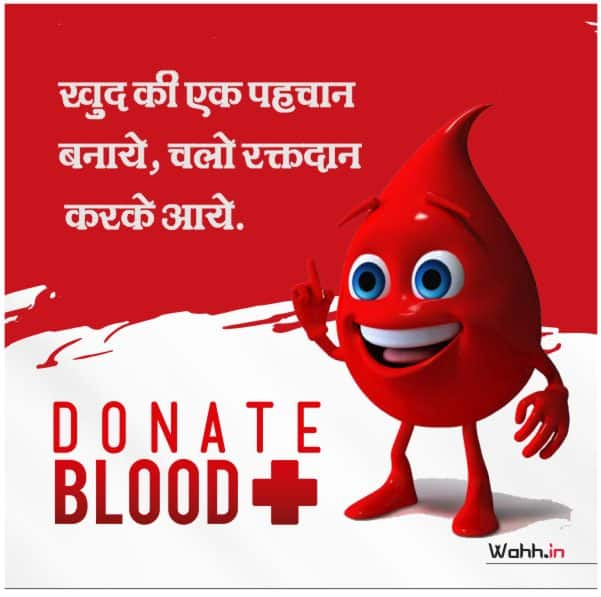 slogan for blood donation