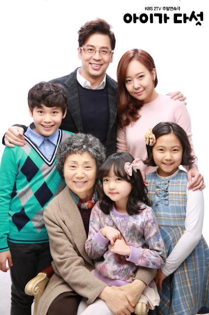 五個孩子-線上看-八大戲劇台-劇情介紹