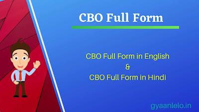 CBO Full Form