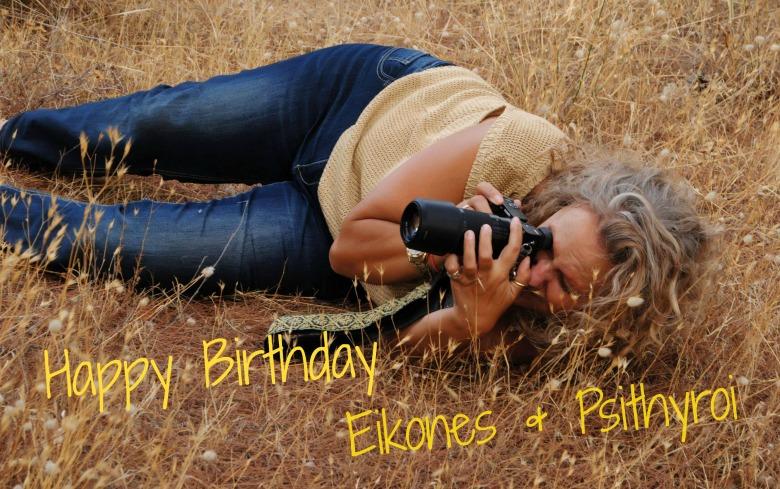 Happy-birthday-eikones-kai-psithyroi