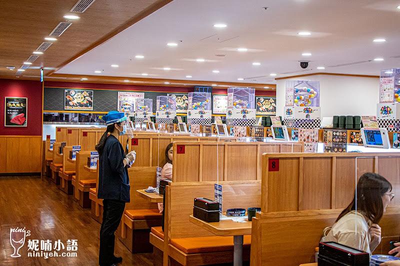 【南港美食推薦】藏壽司南港CITYLINK店。限定版菜單軟萌扭蛋超有趣