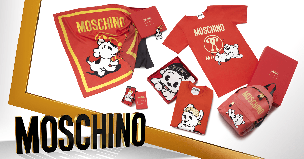 Moschino 'Meet PUDGY' Limited Edition Collection