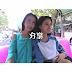 Program Traveller Terbaru SNH48 'Huayang Meimei' akan Tayang Besok