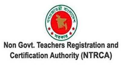 16th NTRCA Teachers Registration Result 2019