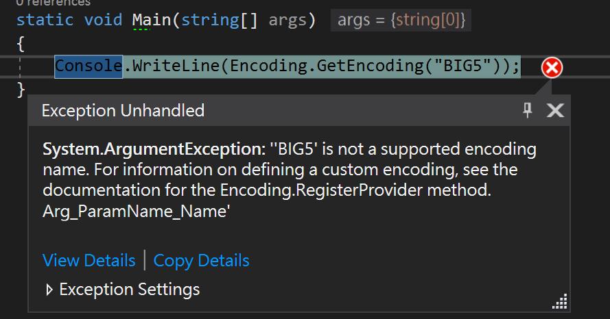 [.NETCore] ASP.Net Core 使用 Big5 中文編碼 ~ m@rcus 學習筆記