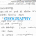 Geography Optional Hand Written pdf Notes for UPSC Mains Exam