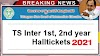 TS Inter Halltickets Download 2021 | Ts intermediate 1st and 2nd year Halltickets download 2021 | Telangana inter Halltickets Download