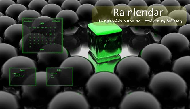Rainlendar Lite 2.14.2 - Δωρεάν ημερολόγιο και σημειωματάριο για την επιφάνεια εργασίας