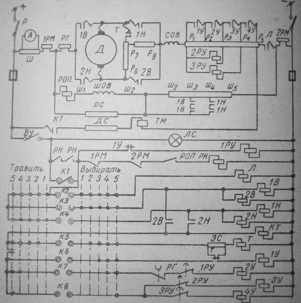 Схема контакторного управления электродвигателями брашпиля и шпилей