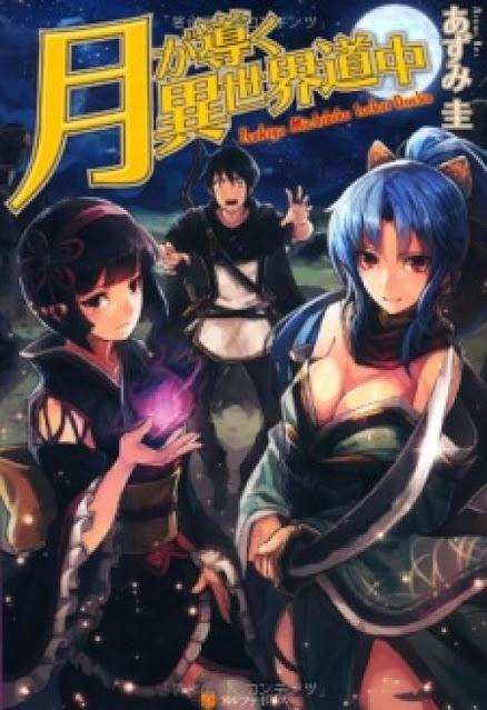 Tsuki Ga Michibiku Isekai Douchuu (月が導く異世界道中) cover
